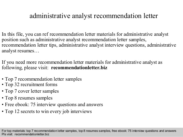 administrative analyst recommendation letter resume sample music industry security Resume Administrative Analyst Resume Sample