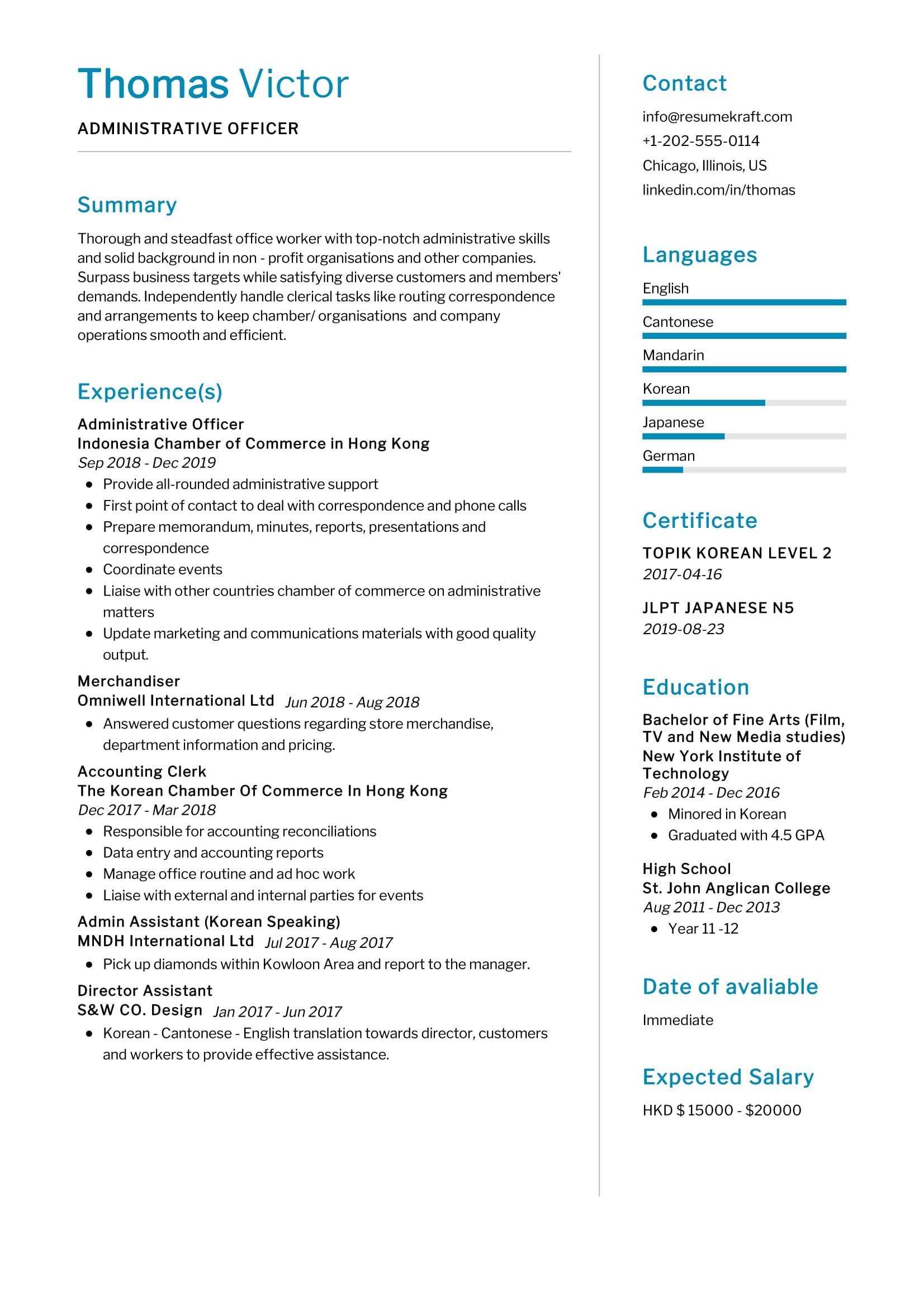 administrative officer resume sample resumekraft format for aws years experience bms Resume Resume Format For Administrative Officer