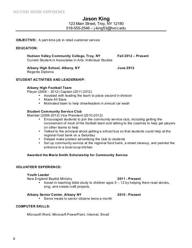 basic resume examples for part time jobs google search job template objective first Resume First Time Resume For College Student