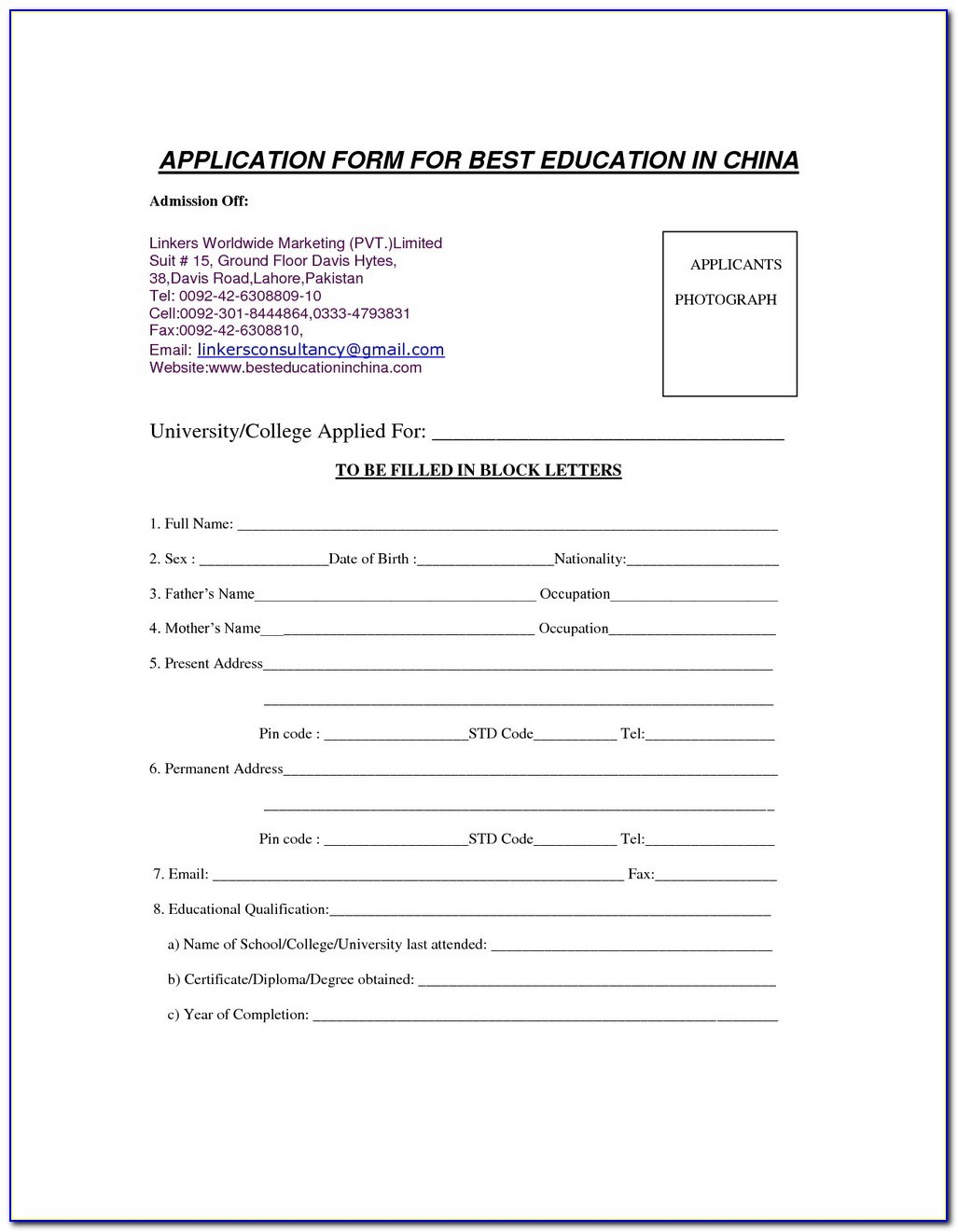 blank resume format in ms word for fresher vincegray2014 pdf free summary paragraph self Resume Blank Resume Format Pdf Free Download
