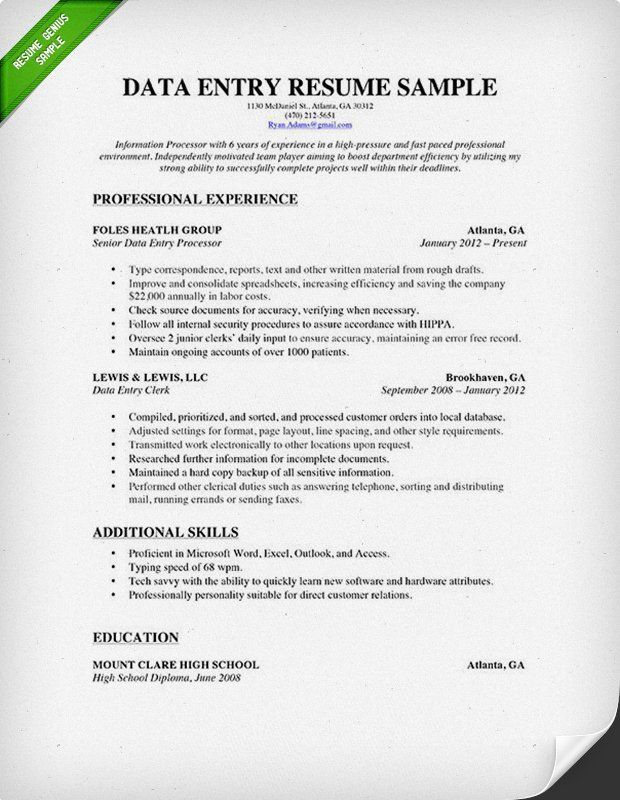 by data entry job resume samples format for bld charge pongo win from hibernation need Resume Resume For Data Entry Job