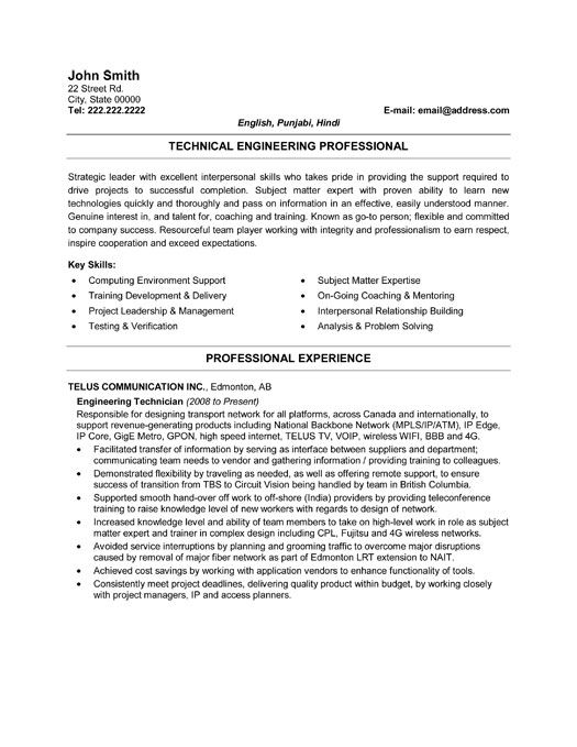 click here to this engineering technician resume template http resumetemplates1 templates Resume Best Tech Resume Templates