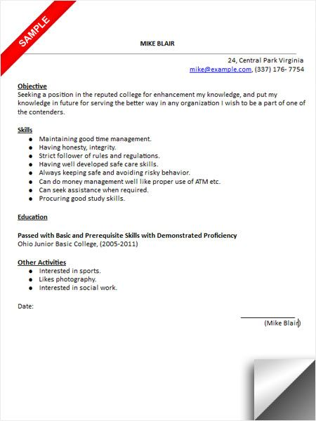 college admissions resume sample template application admission examples professional Resume College Admission Resume Examples