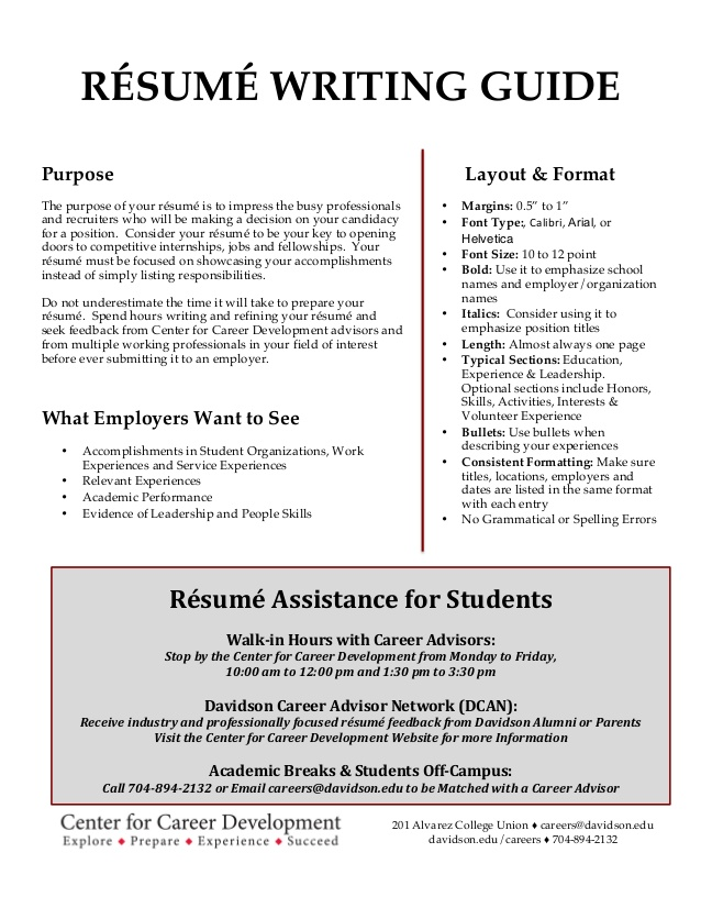 college résumé writing guide to making resume rsum showroom assistant elements of style Resume Guide To Making Resume