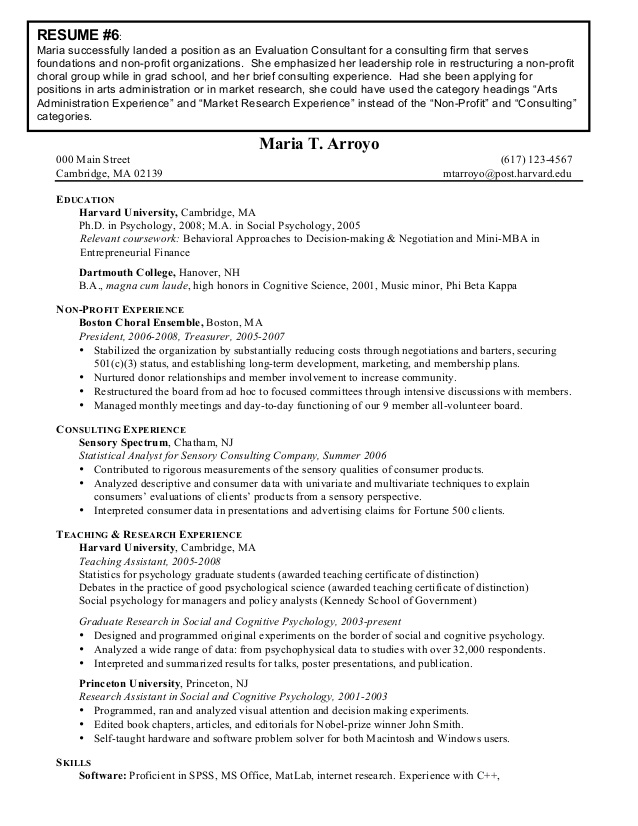 cover letter consulting phd sample for full time position at mckinsey resume coverletters Resume Phd Resume For Consulting
