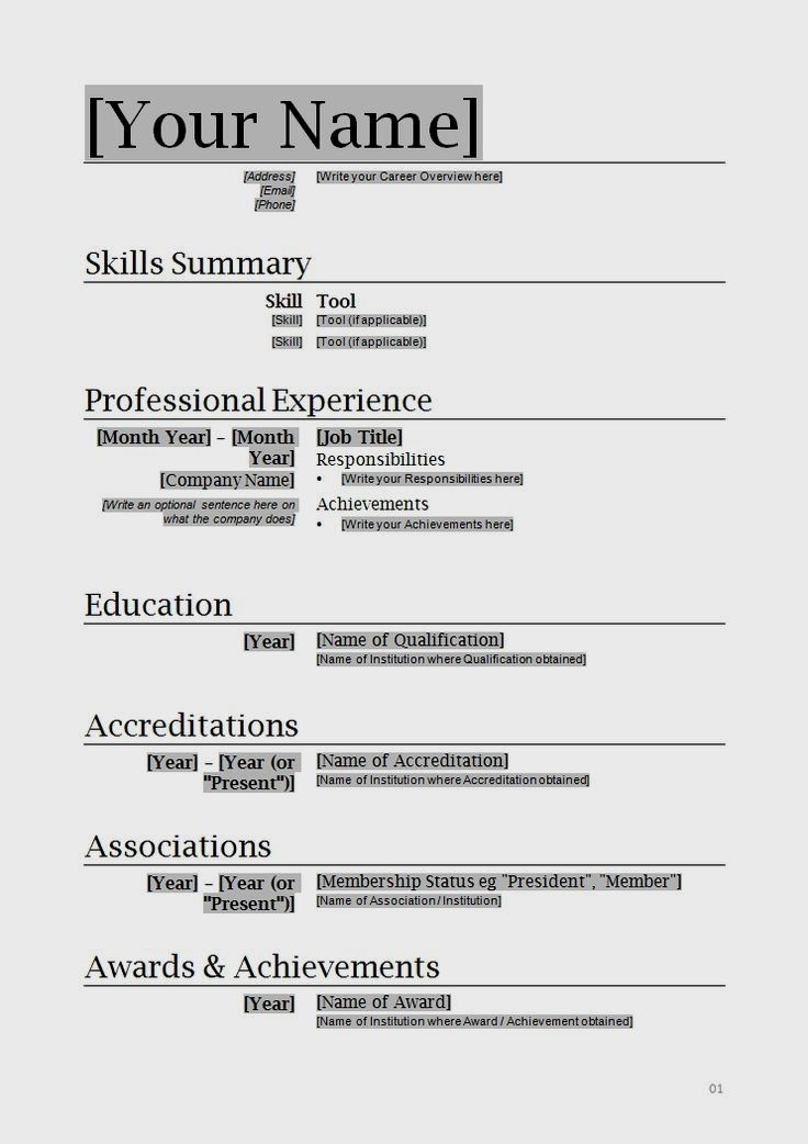 create cv free template mini fagency sample resume templates downloadable word build good Resume Build A Good Resume Free