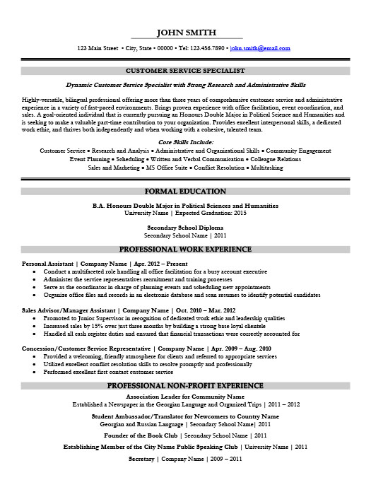 customer service specialist resume template premium samples example building engineer Resume Customer Service Specialist Resume