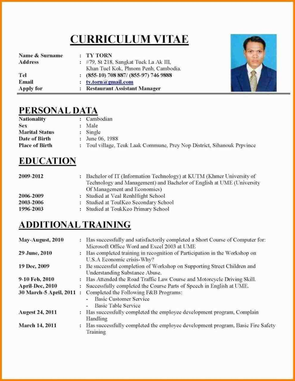 cv template job application resume format best sample creating the perfect office Resume Creating The Perfect Resume