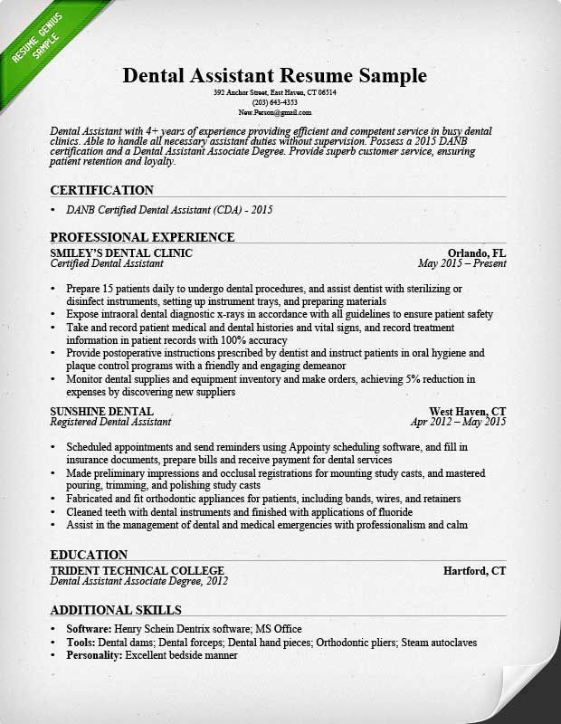 dental assistant resume wedding planner sample generic cover letter for erwin data Resume Dental Assistant Resume Template