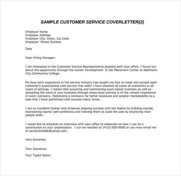 email cover letter template job application resume via strong objective statements Resume Resume Cover Letter Via Email