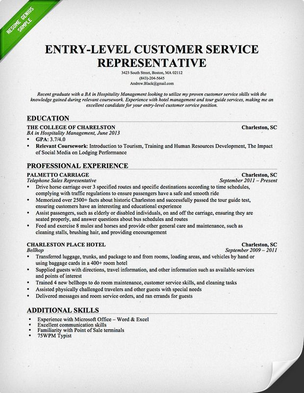 entry level hotel customer service resume genius objective examples cover letter for Resume Customer Service Resume Entry Level