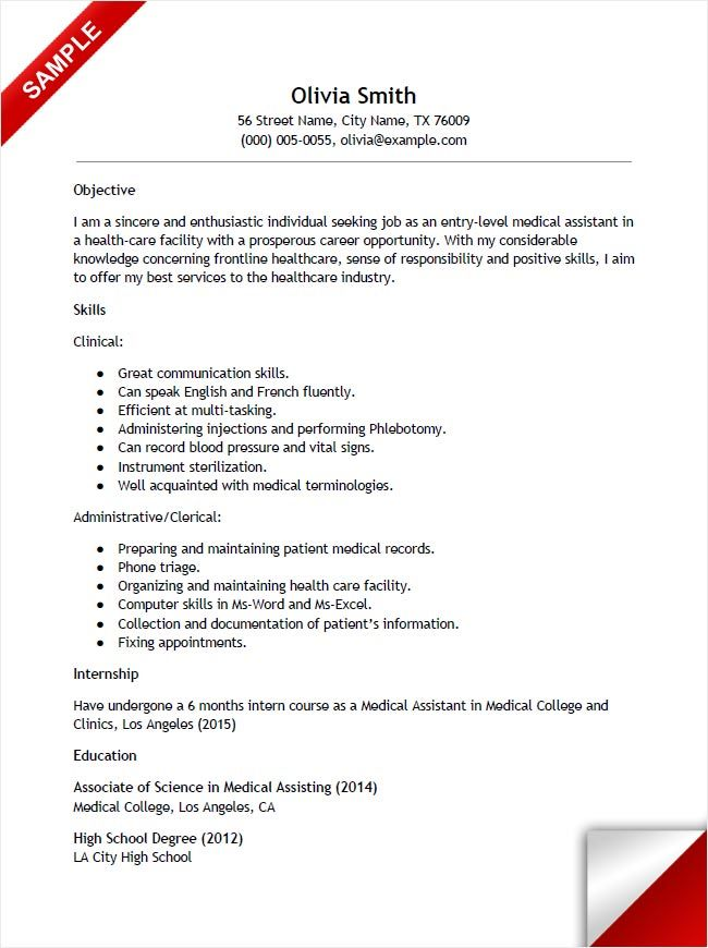 entry level medical assistant resume with no experience administrative tips job Resume Medical Assistant Job Description Resume