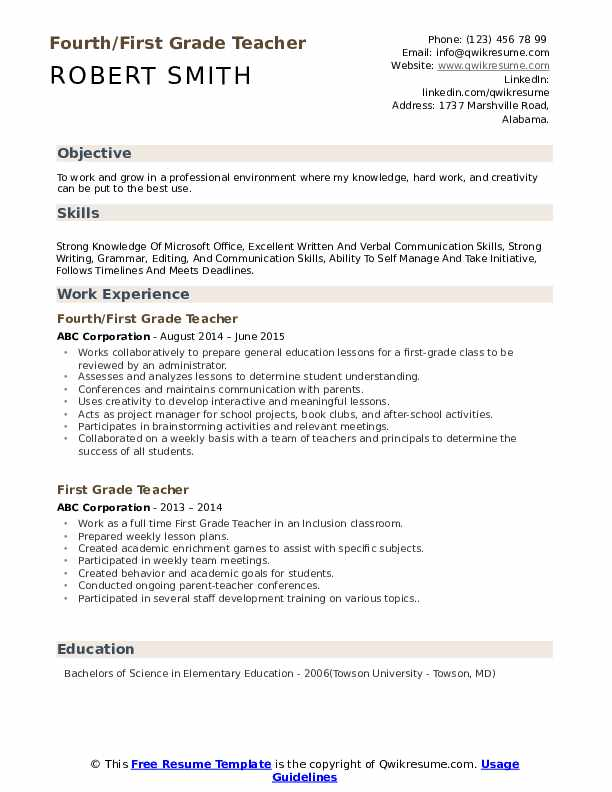 first grade teacher resume samples qwikresume time pdf education format high school Resume First Time Teacher Resume