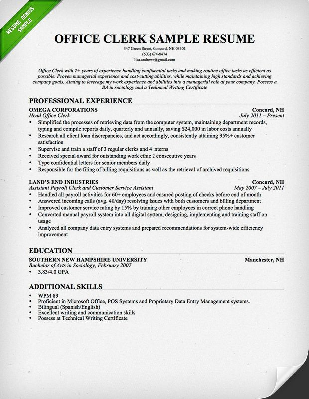 free downlodable resume templates genius administrative assistant examples office records Resume Records Management Clerk Resume Sample