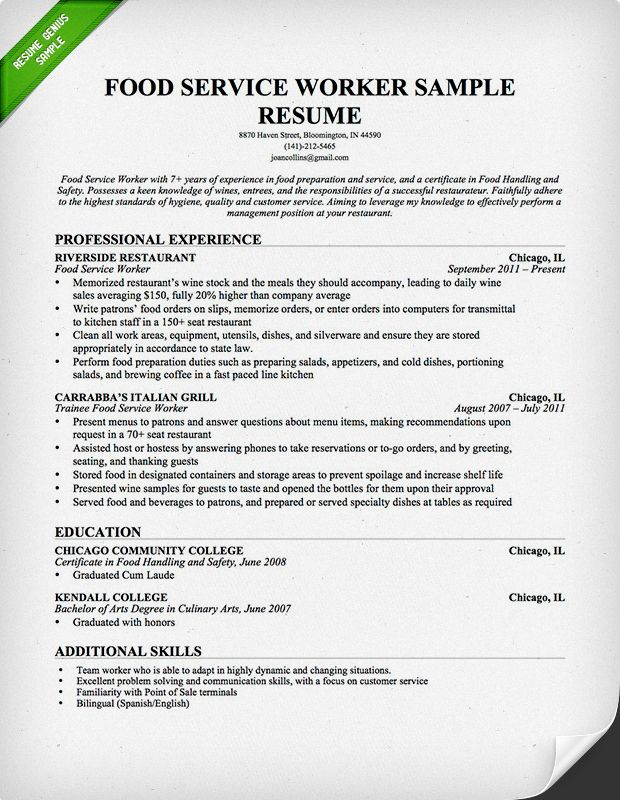 free downlodable resume templates genius restaurant server objective examples food Resume Food Service Resume Examples