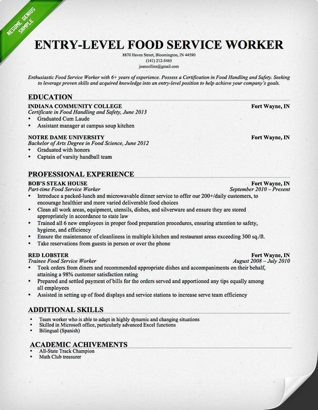 free downlodable resume templates genius server job samples examples template for food Resume Resume Template For Food Service Worker