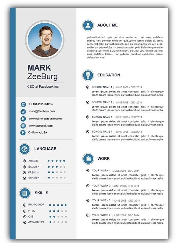 free resume cv templates for microsoft word template listing languages on vmc operator Resume Microsoft Word Resume Template 2020 Download
