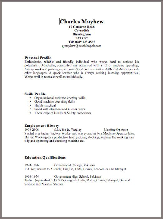 free resume templates template examples downloadable basic quick easy builder raft guide Resume Quick Easy Free Resume Builder