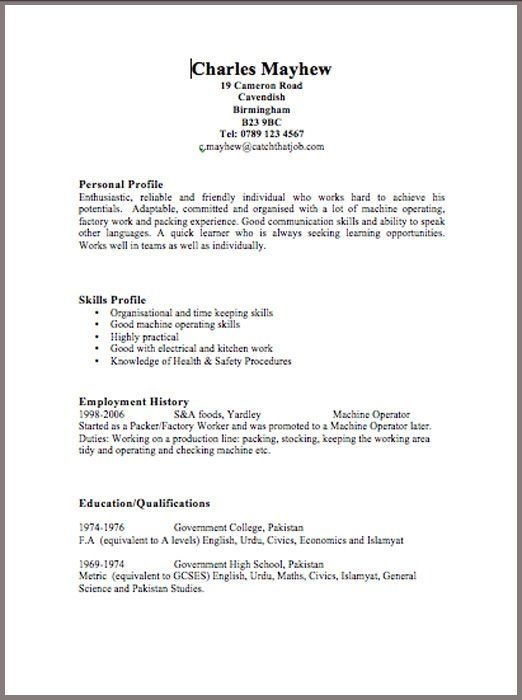 free resume templates template examples simple downloadable basic quick and easy obiee Resume Quick And Easy Resume