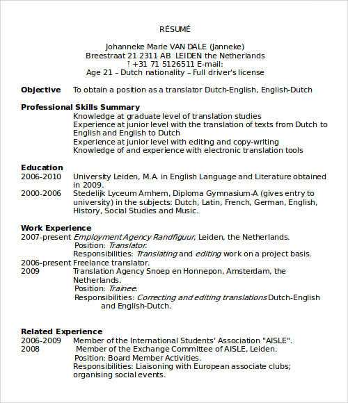 free sample microsoft ms word templates in excel resume wizard for culinary arts graduate Resume Resume Wizard Word 2010