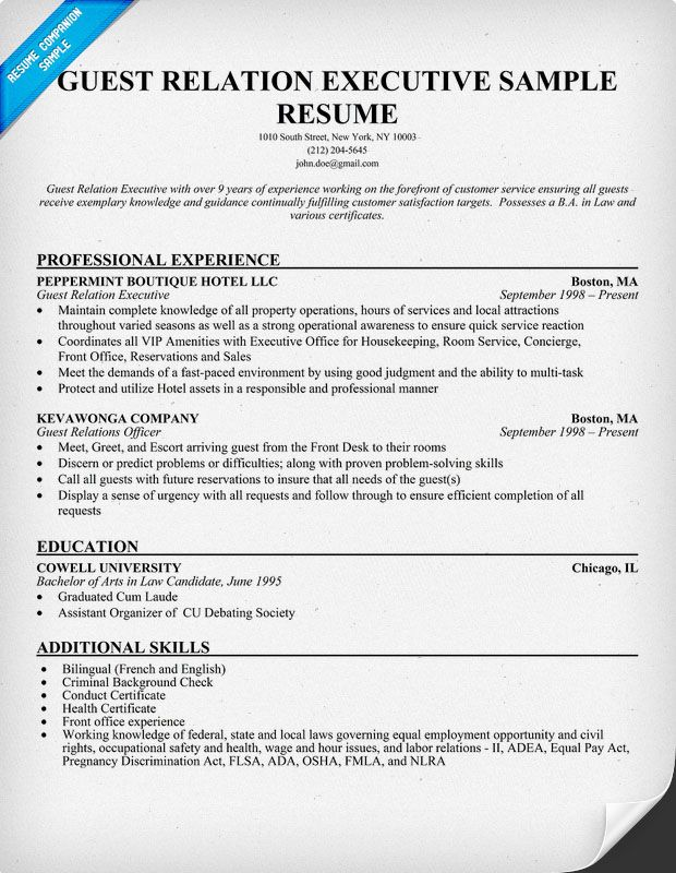 guest relations agent resume january customer officer security examples mastermind Resume Customer Relations Officer Resume