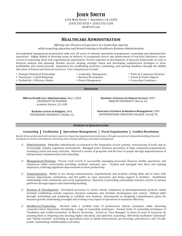 healthcare administration resume by mia medical job samples career objective for loan Resume Career Objective For Healthcare Administration Resume