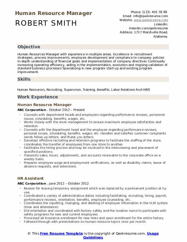 human resource manager resume samples qwikresume resources template pdf money exchange Resume Human Resources Manager Resume Template