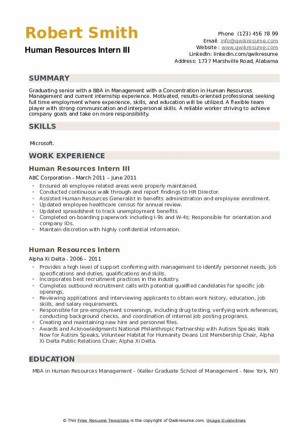 human resources intern resume samples qwikresume example pdf excellent typing skills Resume Human Resources Intern Resume Example