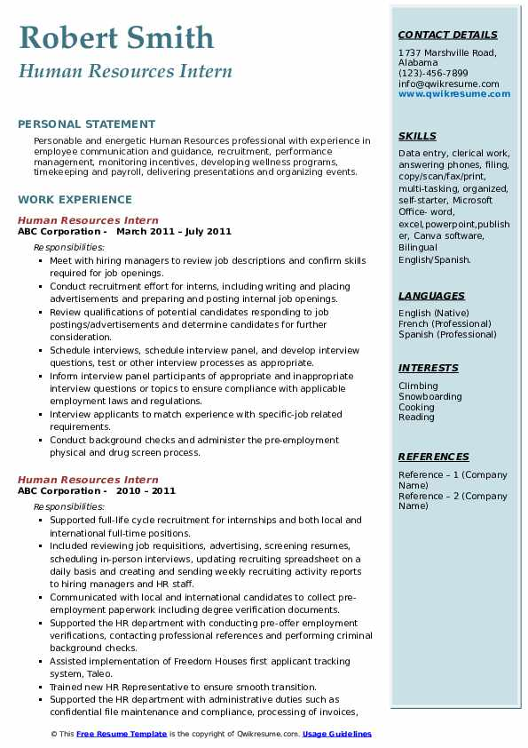 human resources intern resume samples qwikresume example pdf possible skills for good Resume Human Resources Intern Resume Example