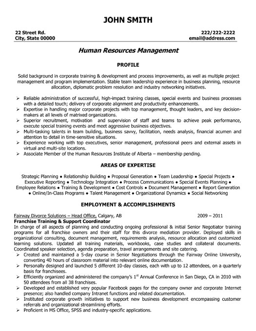 human resources manager resume sample template hp professional franchise training support Resume Human Resources Manager Resume Template