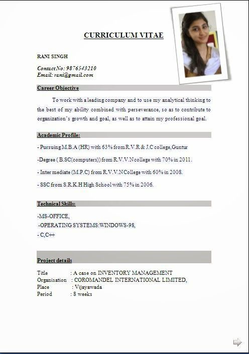 international resume format free downloadable template pdf desktop engineer for executive Resume Free Resume Format Pdf