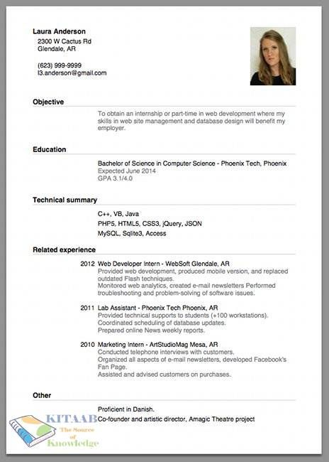 job application http teachers resumes au whether you are applying for an advancements Resume Make Resume For Job