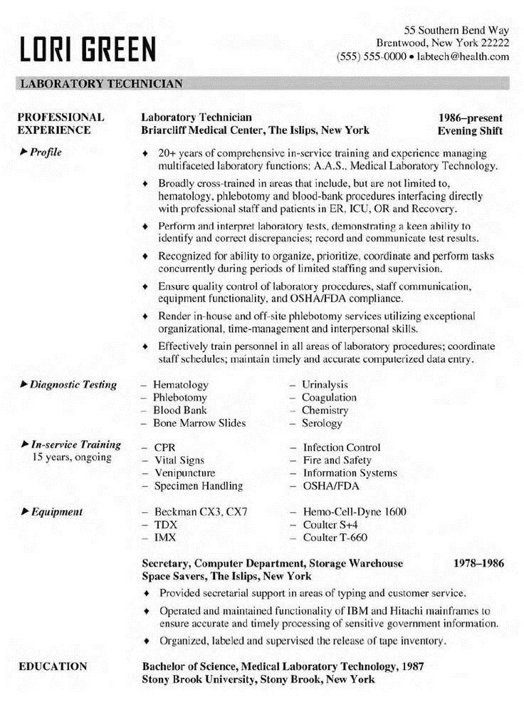 laboratory technician resume sample template midlevel lab monster entr firefighter entry Resume Entry Level Lab Assistant Resume