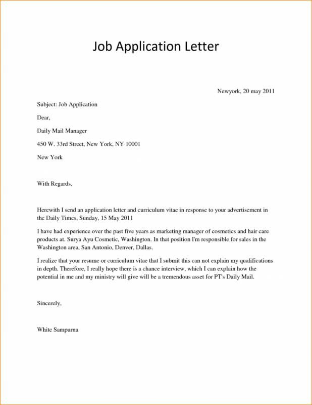 letter of application sample simple for any posi job cover resume examples generic Resume Simple Resume Cover Letter Examples