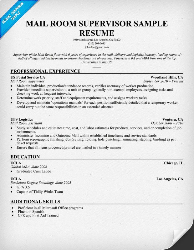 mailroom supervisor resume example for free resumecompanion administrative assistant Resume Mailroom Resume Examples