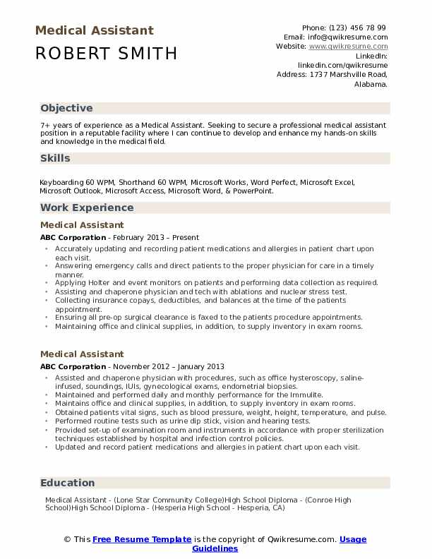 medical assistant resume samples qwikresume field template pdf sample usajobs example Resume Medical Field Resume Template
