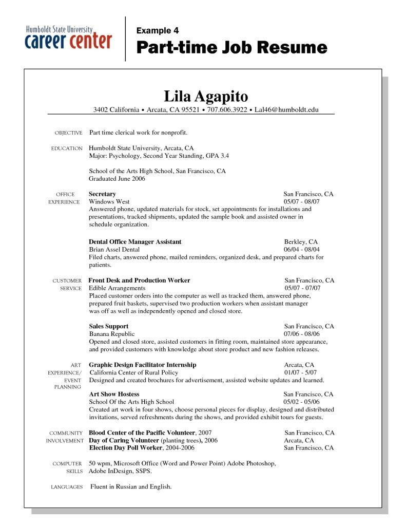 part time job resume samples free templates examples first jsfirm clerical legal Resume First Time Job Resume Examples