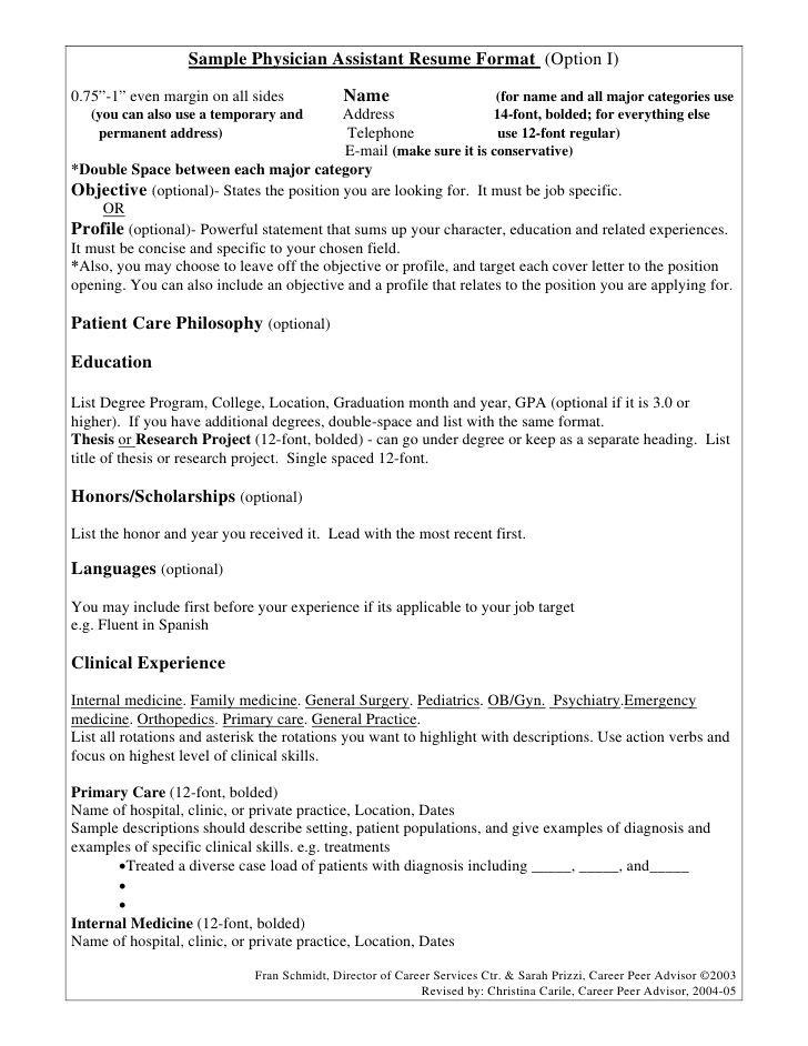 physician assistant resume template latest format medical examples pa school fabrication Resume Pa School Resume Template