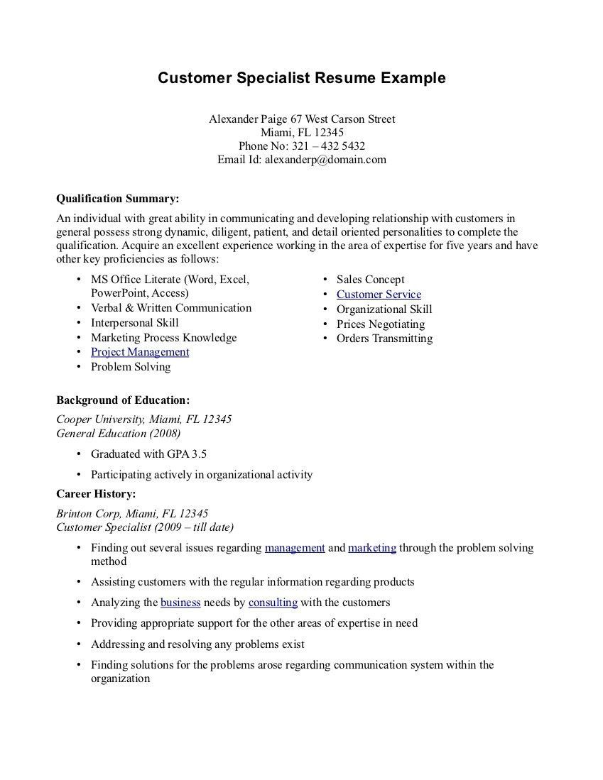 pin by jacob cv examples on resume tips no experience summary professional good for with Resume Good Summary For Resume With No Experience