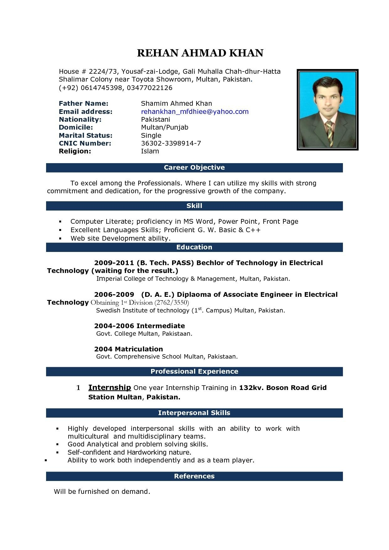 powerful resume format of for fresher in ms word pdf my blog freshers best look Resume Resume Format For Freshers Pdf