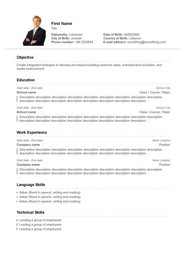 professional resume format free builder pdf barista team captain functional skills based Resume Resume Builder Free Pdf