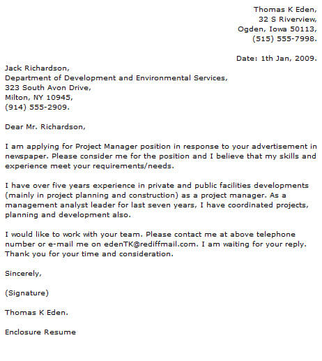 project manager cover letter examples resume now for unskilled worker summary cashier Resume Resume Now Cover Letter