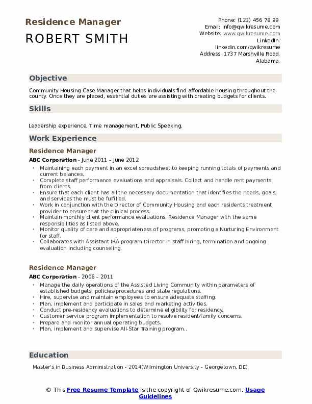 residence manager resume samples qwikresume template pdf software engineer guide Resume Georgetown Resume Template