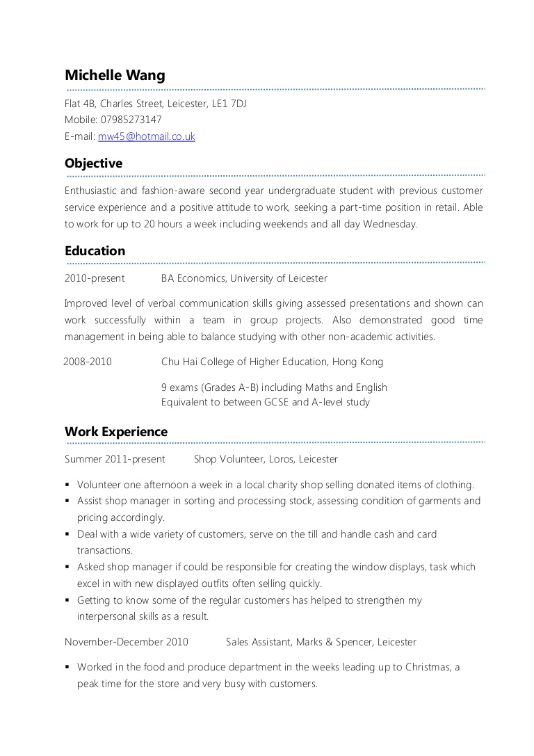 resume for part time job template danetteforda student exampleparttimecv phpapp01 Resume Resume For Part Time Job Student