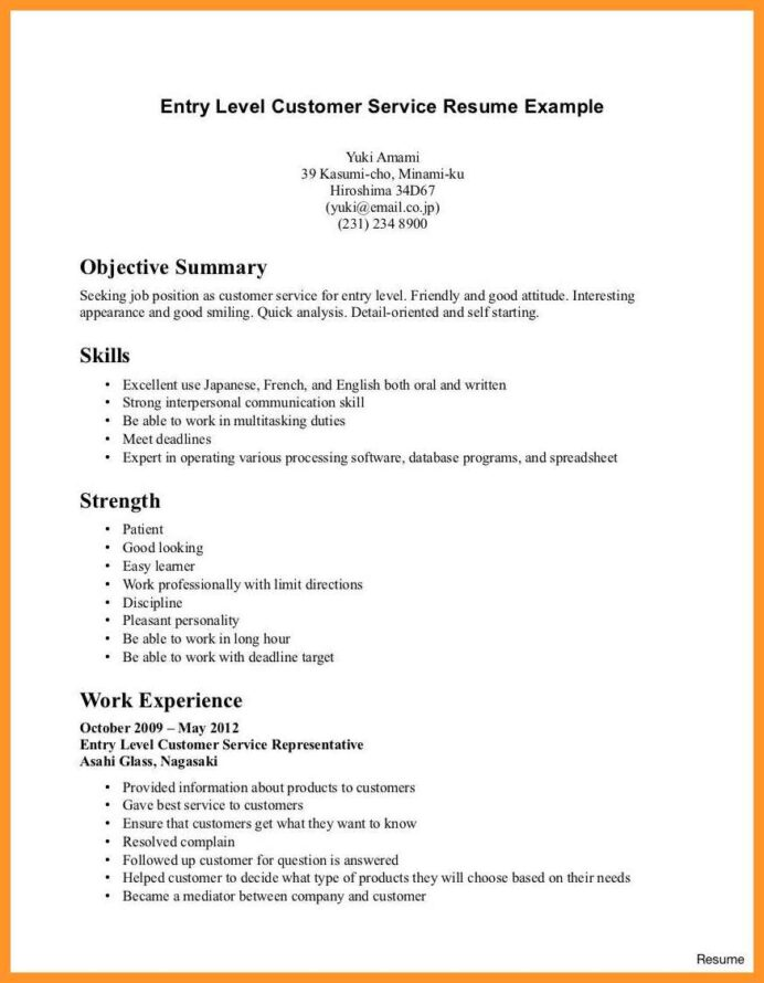 resume sourcing techniques objective for first time job seekers auto mechanic sample Resume Free Resume Templates For First Time Job Seekers
