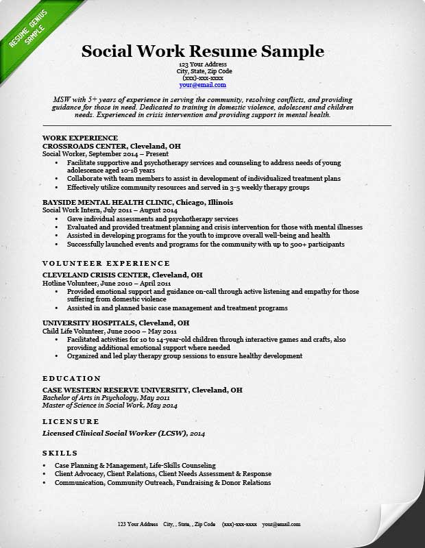 resume writing services for social best worker example master of work examples sample ceo Resume Master Of Social Work Resume Examples