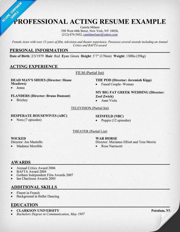sample resume for casting call front desk receptionist keyword checker galaxy high school Resume Casting Call Resume Sample