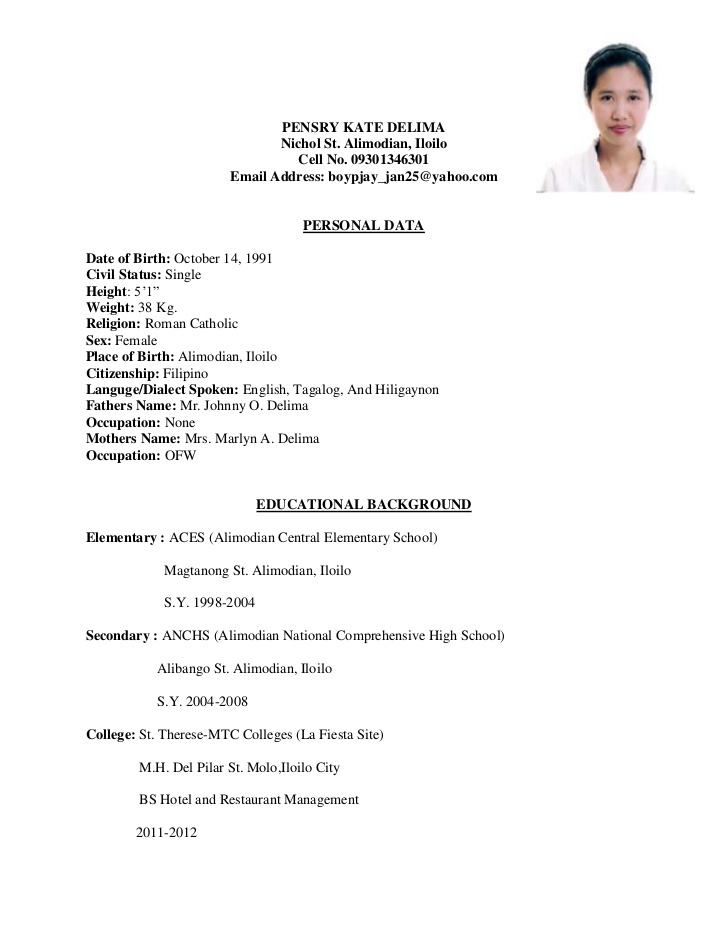 sample resume for hrm students career objective responsible synonym customer service job Resume Career Objective Resume For Hrm