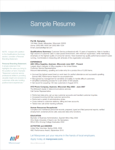 simple resume examples templates in word indesign publisher photoshop illustrator Resume Printable Resume Examples
