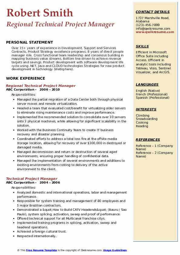 technical project manager resume samples qwikresume people soft pdf lpn template the Resume People Soft Project Manager Resume
